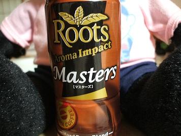 五郎とコーヒー2.JPG