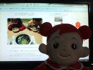 CHIKOさんのブログから003.JPG